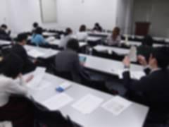 研修・家事事件20180323-02s