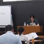 研修・税金20180628-10tr-1