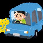 交通事故.jpg
