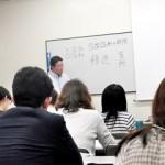 研修・刑事20170512-13