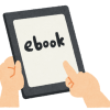 ebook_reader
